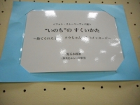 DSCN1308.jpg