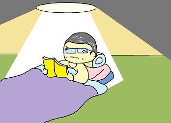読書は床で