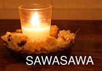 sawasawa01.jpg
