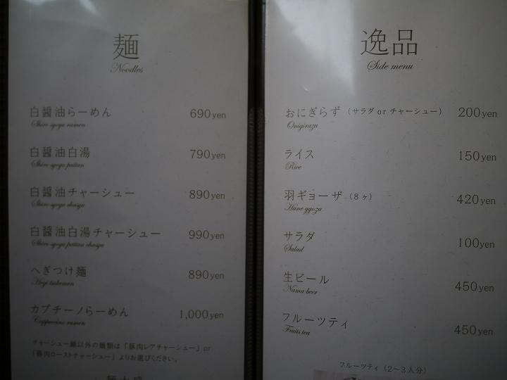 P1160440.jpg