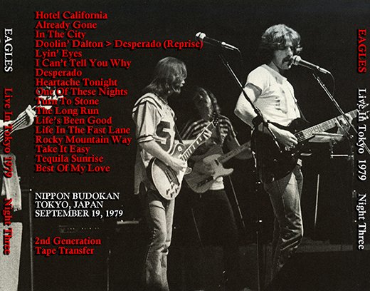 Eagles1979-09-19BudokanTokyoJapan20(1).jpg