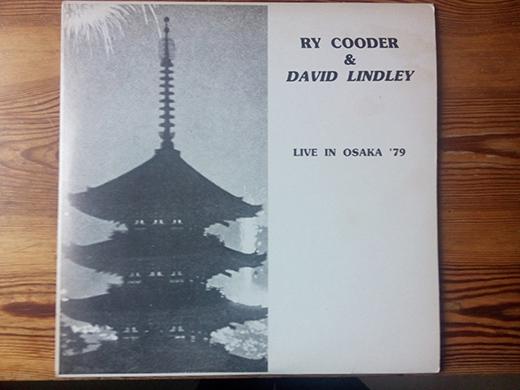 RyCooderDavidLindley1979-11-06OsakaJapan20(1).jpg