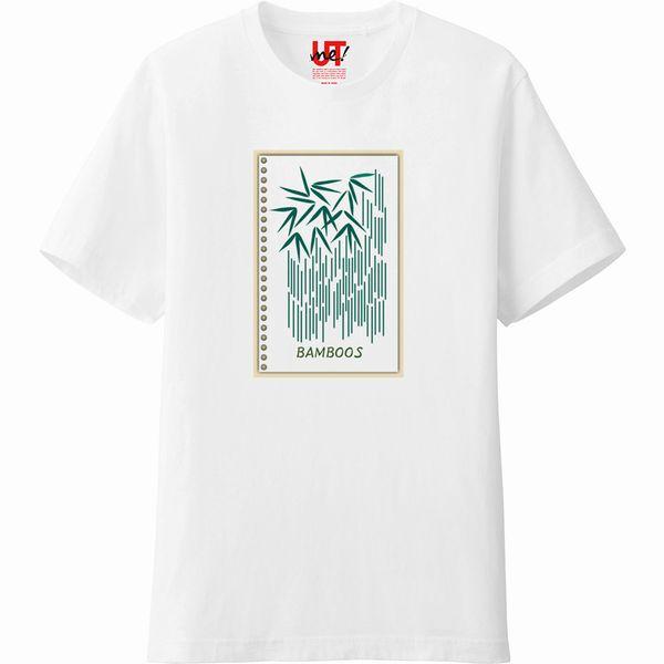 竹林ルーズリーフ完了_Tシャツ