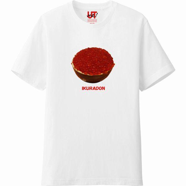 いくら丼完了_Tシャツ