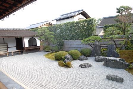 2015 冬の京都 3