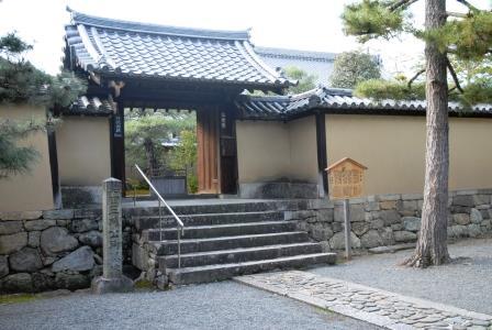 2015 冬の京都 8