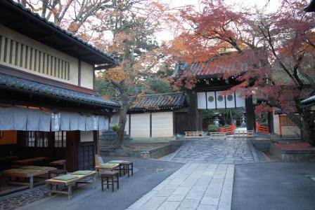 2015 冬の京都 23
