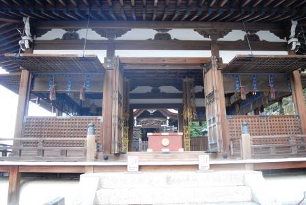 2015 冬の京都 29