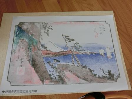 20160123 掛川・由比 15