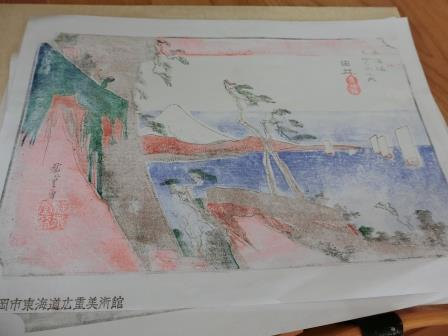 20160123 掛川・由比 16