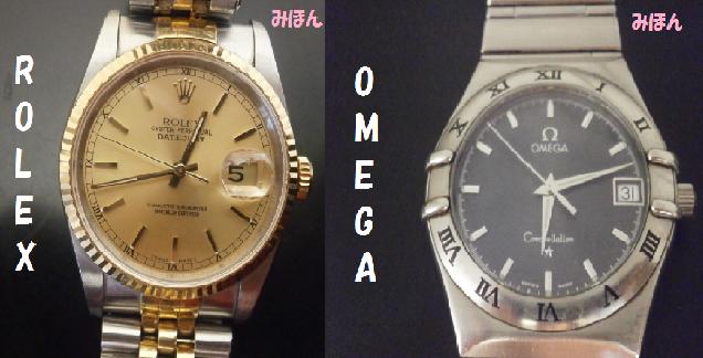 tokei_20160131191546af8.png