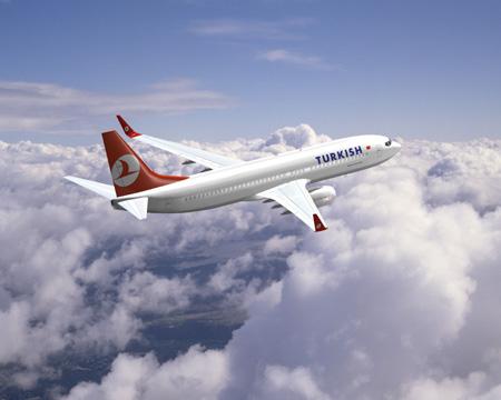 トルコ航空b0013691_10321699