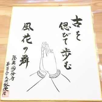 俳句コンテスト