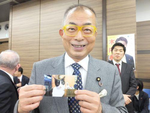 500 参議院議員 小野次郎先生 S0997168