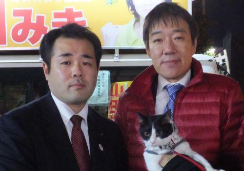 新宿区議会議員 桑原羊平先生と都議会議員秋田一郎先生