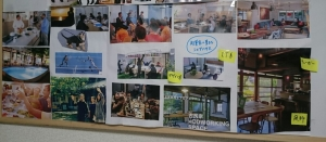 起業家の集まるシェアハウスIMG1