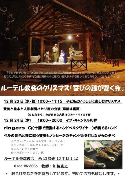 CHRISTMAS51.jpg