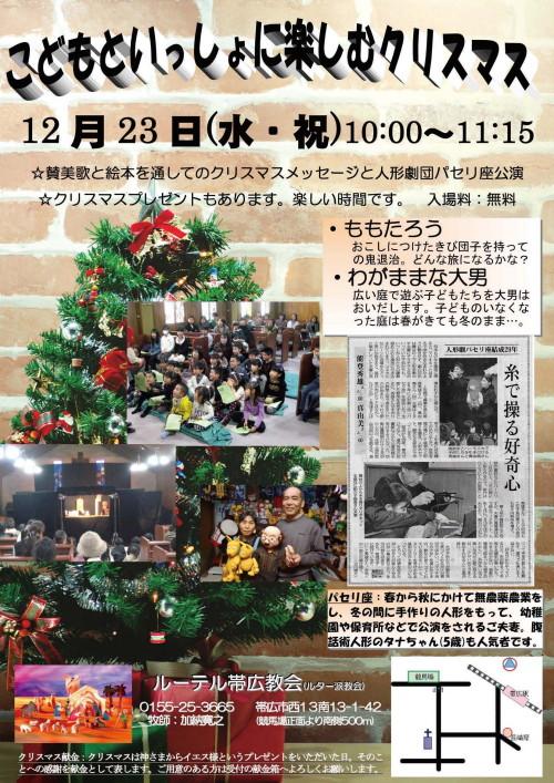 CHRISTMAS52.jpg
