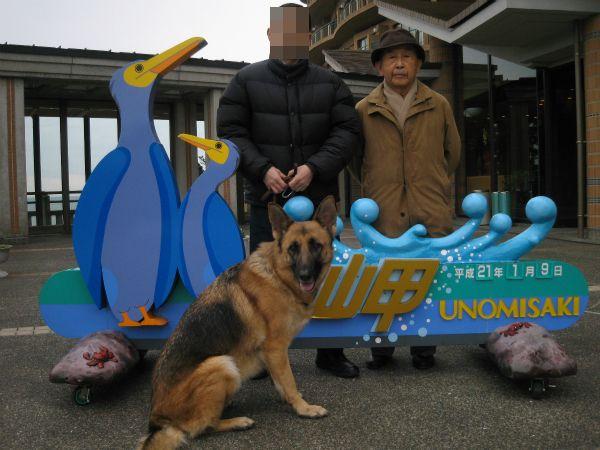 20090109_0336.jpg