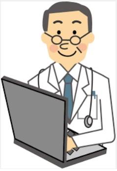 医者とパソコン