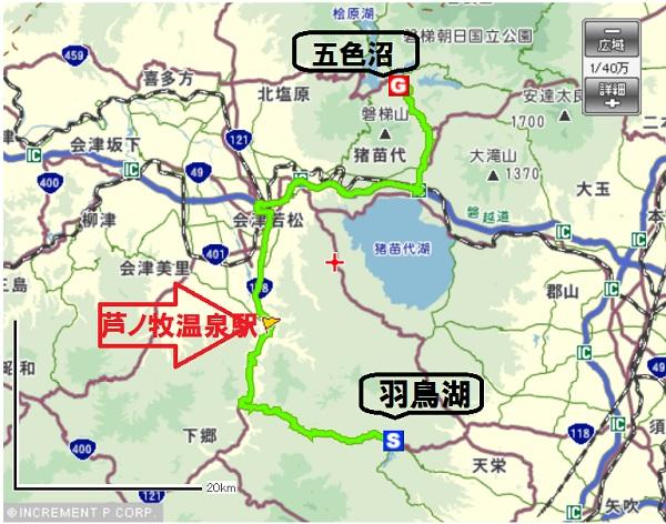 芦ノ牧温泉駅地図