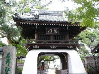 満月寺山門