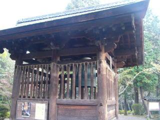 三井寺鐘楼