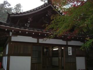 三井寺霊鐘堂