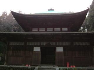 三井寺一切経蔵