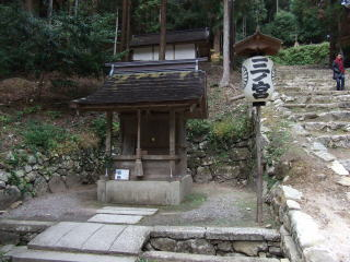 三宮神社遥拝所