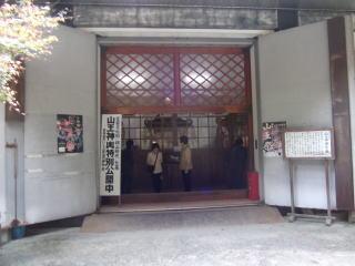 神輿収蔵庫