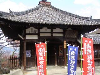 三井寺百体堂