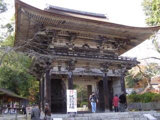 三井寺大門(仁王門)