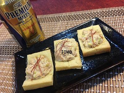 ツナネギ味噌カナッペ