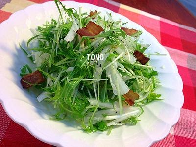 白菜と水菜のカリカリベーコンサラダ