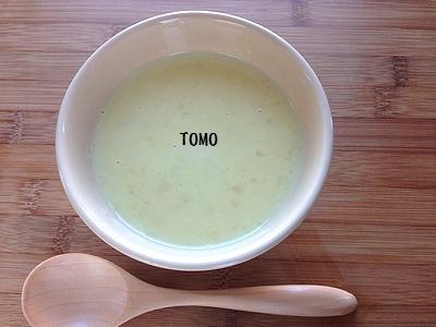 栗きんとんのリメイク~さつま芋汁粉~