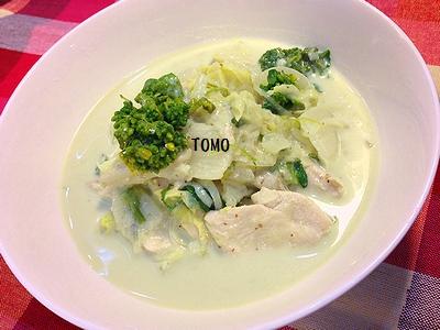 鶏胸肉 de 白菜と菜の花の粒マスタードのクリーム煮