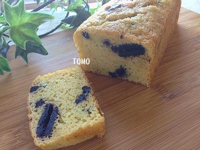 ノンオイルオレオケーキ