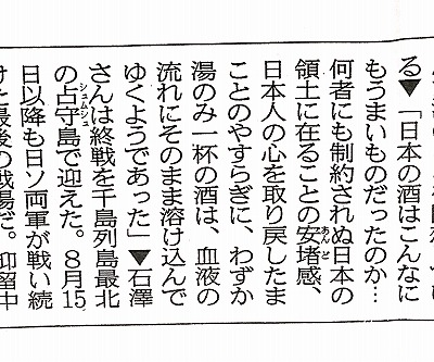 新規ドキュメント 17_1