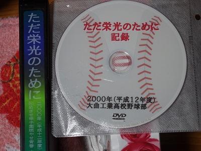 PC170119.jpg
