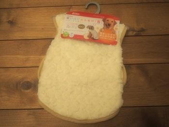 ジジさん着る毛布20160117