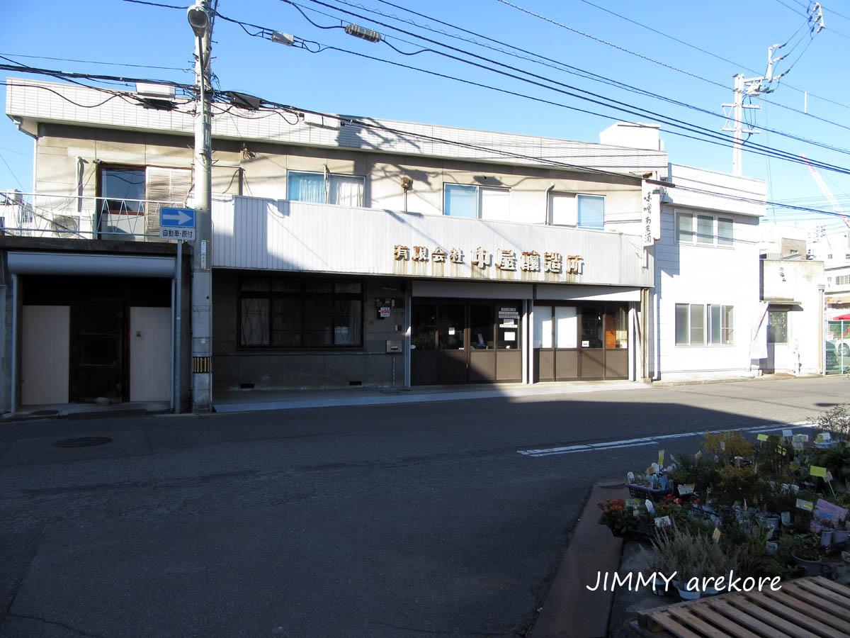 02_0340nakaya.jpg