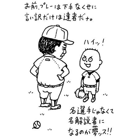 02_15WCaNlsHl.jpg