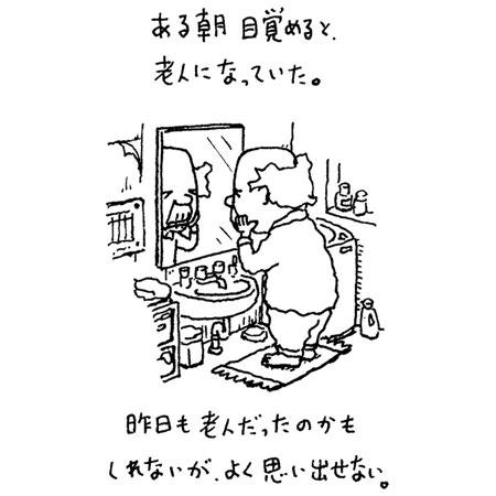 02_15karyuosa.jpg
