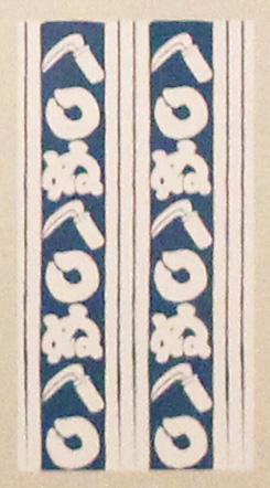 14_鎌輪ぬ