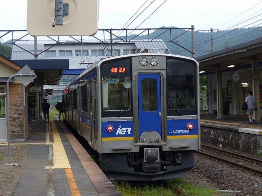 15813a (69)