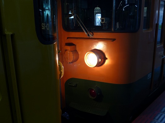 15815 (15)