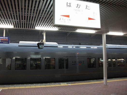 H22807 076