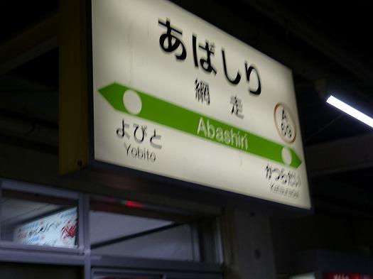 asaaba (703)