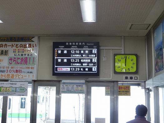 P1340930.jpg